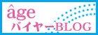 Hirosaki セレクトショップ age