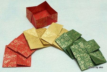 簡単 折り紙 折り紙 小銭入れ 折り方 : ameblo.jp