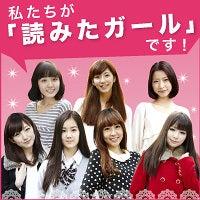 $清水真緒オフィシャルブログ「ことば」Powered by Ameba
