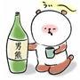 酒に呑まれた熊
