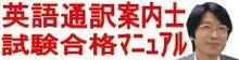 (^Ⅴ^)ザ・稼ぐ(^〇^)  月にお小遣い程度から、段々と大きく儲けていくスタイルを徹底調査・研究!!