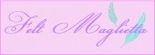 $『小悪魔ageha百合華オフィシャルブログ』 Dear Lovelily 小悪魔agehaモデルブログ age嬢-マリエッタ