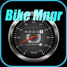 ミッドのブログ-バイク管理!