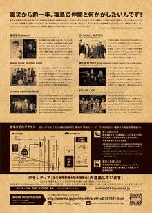ジョー樋口(ぎょうざのひぐち)のブログ
