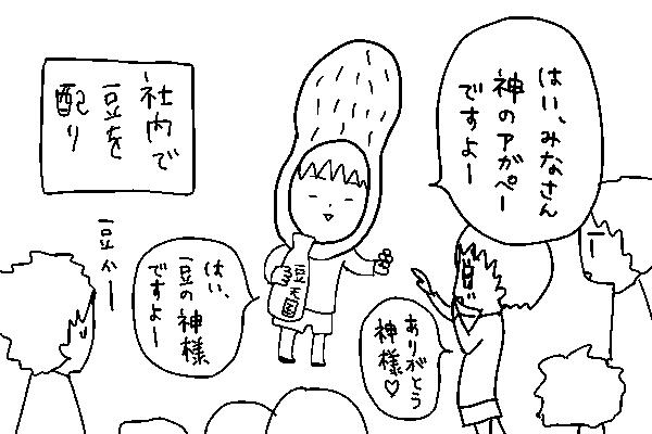 のんたん日記