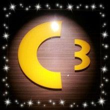 こままりえオフィシャルブログ「コマリ*ブログ」Powered by Ameba-2012-01-21_07.34.02.jpg