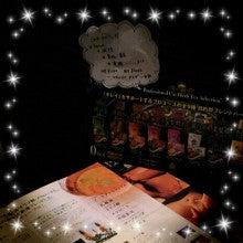 こままりえオフィシャルブログ「コマリ*ブログ」Powered by Ameba-2012-01-21_07.35.06.jpg
