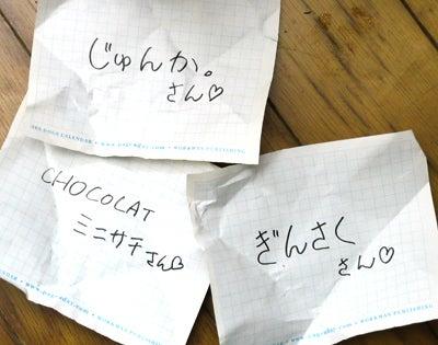 ビーズリード&革編みリード★GLITTERS