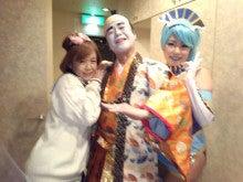祇園の住人 お水編-IMG_20120203_231155.jpg