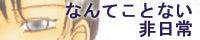 $カホルのブログ