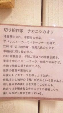 ScoLar(スカラー)神戸三宮ビブレ店