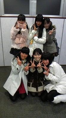 3年B組School girl BLOG Powered by アメブロ