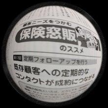 Tody 戸田 博之のブログ-kindai0215