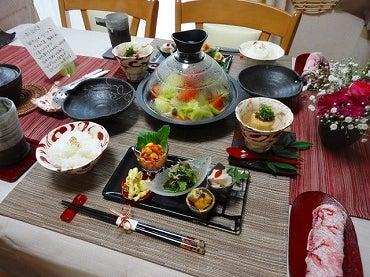 美味しい・楽しい・幸せな食卓-蒸し焼き