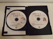 $恋愛上手になれるルールズ恋の法則講座 福岡市中央区赤坂のサロン