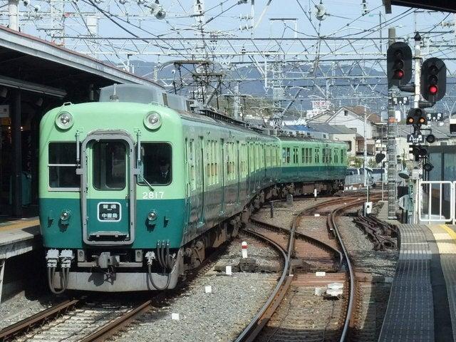 京阪宇治線2600系
