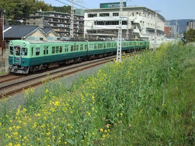 京阪2600系4両編成
