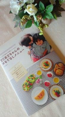 Yu-min's ☆ Rainbow Diary***ポ-セラ-ツ&紅茶サロン主宰までの道***-2012020313190001.jpg