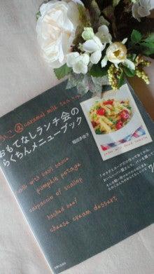 Yu-min's ☆ Rainbow Diary***ポ-セラ-ツ&紅茶サロン主宰までの道***-2012020317340004.jpg