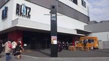 2月5日!横浜BLITZにてライブ開催決定!!!!!!!!!-120205_1315~010001.jpg