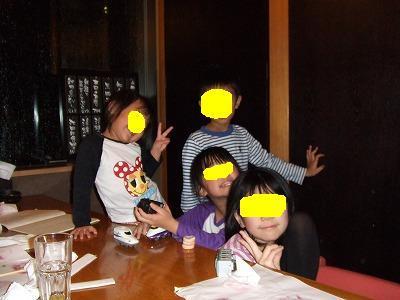 素尻同盟☆あほせぶろぐ-送別会・子供たち
