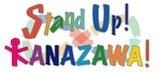 $VolunteerJapan金沢のかわら版~つながる想い、つなげる行動~-Stand Up! KANAZAWA! Logo