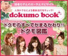 藤澤花恵オフィシャルブログ「Hanae Fujisawa's blog」Powered by Ameba