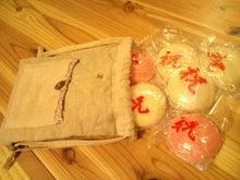 ★☆リリママのブログ★☆-20120205170120.jpg