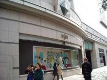 $福島県在住ライターが綴る あんなこと こんなこと-20120205ジュンク堂-3