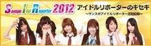 $山下若菜ブログ「山下若菜の☆そんな若菜ー!!!」Powered by Ameba