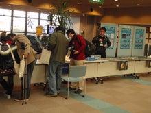 水辺のフィールドミュージアム研究会 ~小さな自然再生の実践~