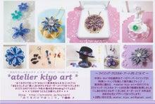 $クイリング・クリスタル・アート みてるだけでほっこり *atelier kiyo art* kiyoのブログ