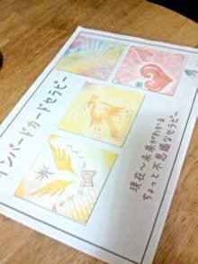 瀬谷駅徒歩5分!カードを使ったセラピーで、子育て期のストレス・イライラを解消『ぷらな』