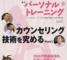 スイミングコーチ 村上浩宣  元気になるブログ