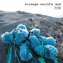 $strange world's end member's official blog 「発狂の渦」-strange world's end 「汚染」