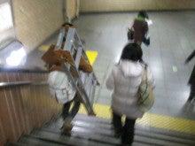 イー☆ちゃん(マリア)オフィシャルブログ 「大好き日本」 Powered by Ameba-2012-02-04 18.13.53.jpg2012-02-04 18.13.53.jpg