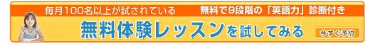 日本初!子供専門オンライン英会話「リップルキッズパーク」-無料体験レッスン