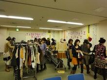 $関西発のお洋服物々交換★FASHIONIX★ファッショニクス・パーティー