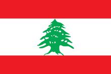 $食い旅193ヶ国inTOKYO-レバノン国旗