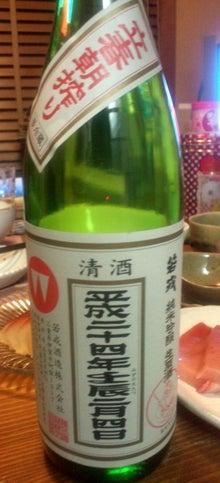 伊賀の日本酒大好き!