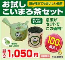 $30歳から始める美肌マッサージ・スキンケア節約方法-こいまろ茶