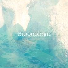 Bioooo(バイオ)です!