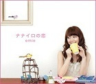 $emieオフィシャルブログ「Sweet song」Powered by Ameba-emieCD