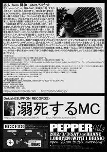 $-栞--ぺっぱー 裏
