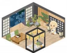 $中村獅童オフィシャルブログ Powered by Ameba-画像5