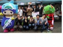 学生団体 「学新 GAKUSHIN」 ブログ
