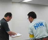 【株式会社NIKスタッフブログ】まるごと戦隊NIKレンジャー~ちょっと愉快なヒーロー日記~-現場下見