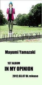 Mayumi Yamazaki official blog-IMO_blogP