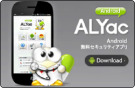 ALTools Official Blog