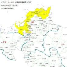 プロ野球の視聴率を語るblog-北部九州地区